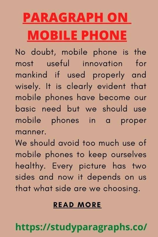 Short paragraph on mobile phone